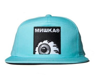 Keep Watch Box Logo 7P SnapbackPacific Blue